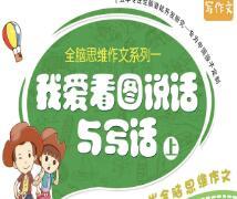七田国际教育 蜀山分校