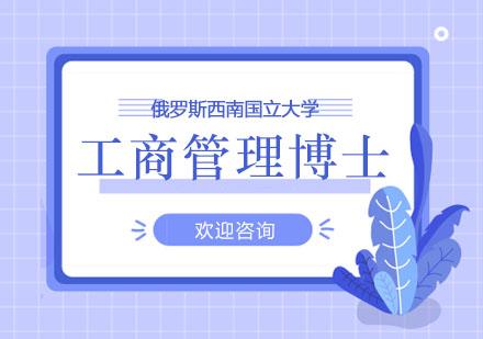 上海学威轼听mba教育