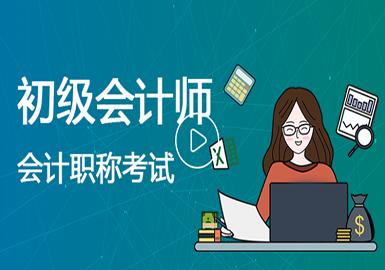 沈阳科沐文教职业培训学校