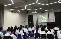 广州本加尼教育