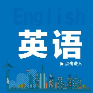 优享学外语学校