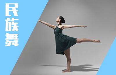 DancehoilC舞蹈工作室
