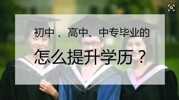 石家庄睿砺博培训学校