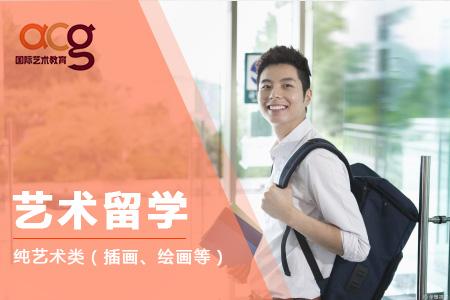 西安ACG国际教育