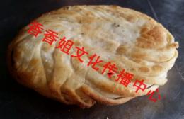 太原香香姐小吃技术培训中心
