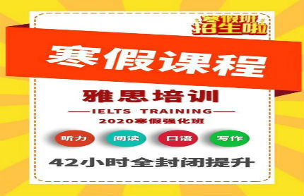 山西吾悦留学咨询服务有限公司