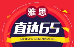 南宁朗阁雅思培训学校