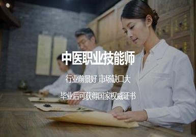 沈阳金枫职业技能培训学校