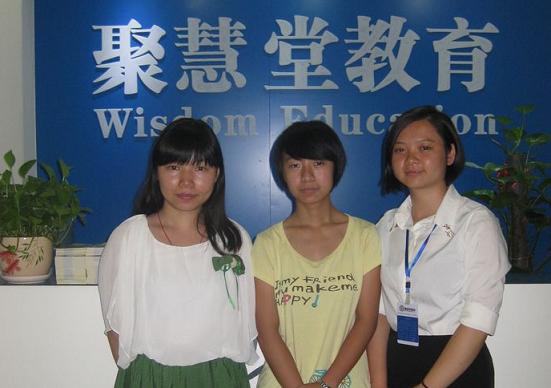 桂林聚慧堂青少年培训中心