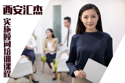 西安汇杰大数据开发培训