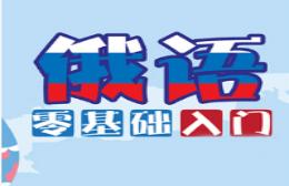 太原明博日语