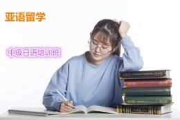佛山亚语教育