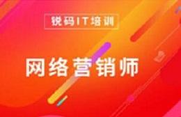 南京锐码教育科技有限公司