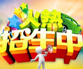 江西森正中专幼师招生网