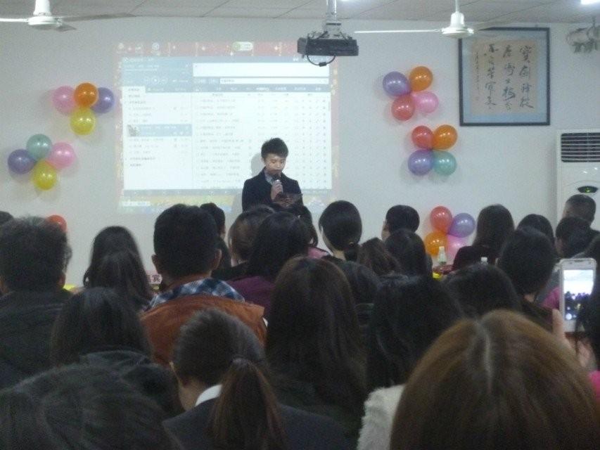 弘毅教育连锁培训学校