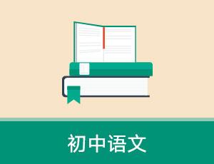 京翰教育郑州校区