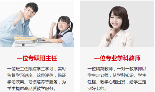 重庆京翰教育