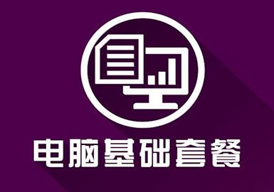 沈阳大尚教育IT培训学校