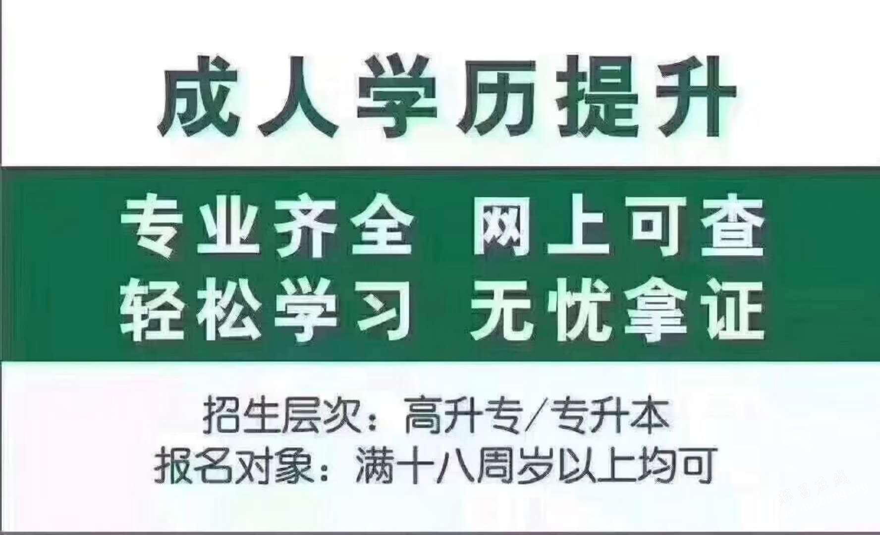 甘肅省職業技能鑒定服務中心