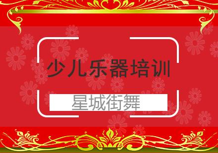 北京星城街舞