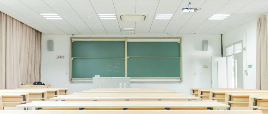 杭州纳思书院中小学课外辅导中心
