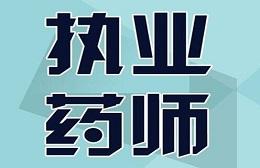 苏州驰宇教育