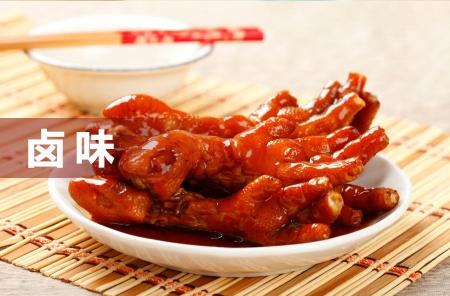 西安秦汉轩小吃培训中心