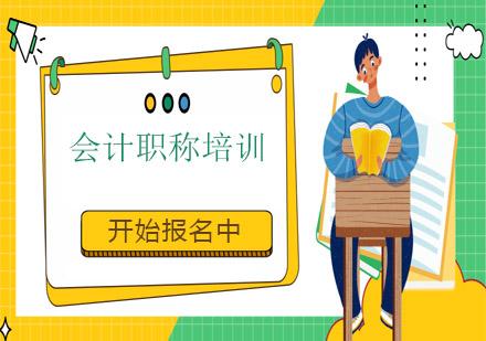 上海财经大学徐汇校区