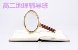 贵阳学孚教育