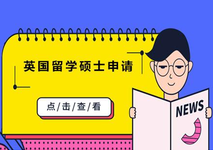 上海朗阁留学