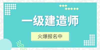 沈阳万诚职业培训学校