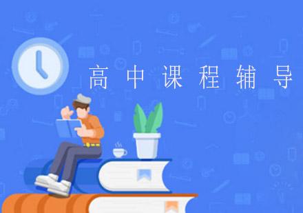 上海新东方徐汇校区
