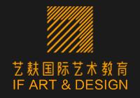 VIP作品集课程 - 艺术留学作品集辅导 - 艺麸国际艺术教育