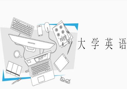 上海新东方八佰伴校区