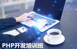 贵阳优就业IT教育
