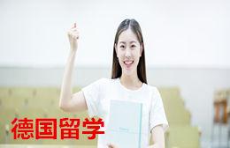 徐州晨翔教育