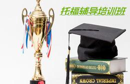 徐州博业教育
