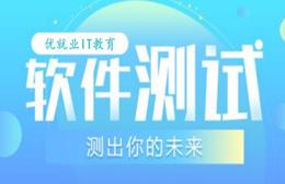 南昌优就业IT教育