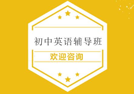 上海新东方普陀校区