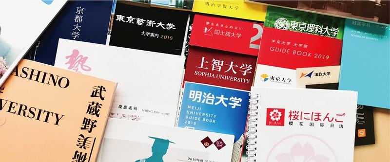 樱花国际日语成都中心