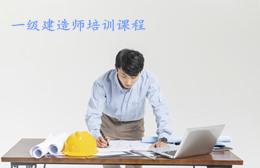 南昌中建教育