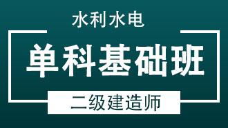 沈阳铸榜教育网校
