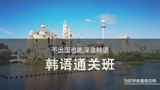 苏州新科教育_尹山湖分校