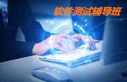 中公优就业IT培训学校