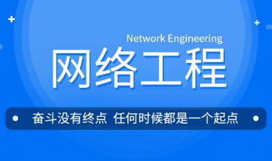 杭州北大青鸟电脑培训学校
