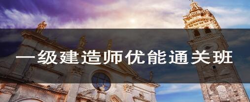 苏州新科教育_锦溪分校