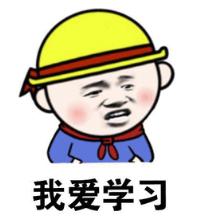 云南五年制大专