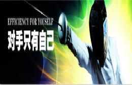 江蘇凱普體育文化教育