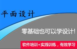 博罗石湾韩睿教育培训学校