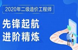 中公教育苏州分公司